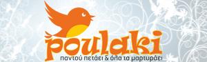 Visit Poulaki