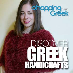 Visit Shopping In Plain Greek