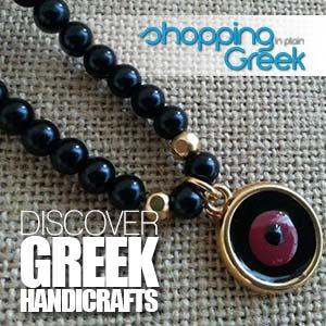 Visit Shopping In Plain Greek