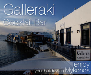 Visit Galleraki Cocktail Bar Mykonos