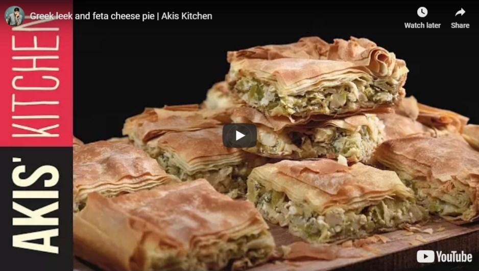 Greek leek and feta cheese pie